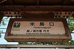 /blogimg.goo.ne.jp/user_image/07/5a/7b2735390954388ad2c055e055d61c75.jpg