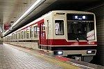 /osaka-subway.com/wp-content/uploads/2021/07/北大阪8006-4-1024x684.jpg