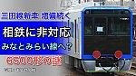 /train-fan.com/wp-content/uploads/2021/07/8B866550-FA31-4D01-9EAA-D9C9D3D5FCD9-800x450.jpeg