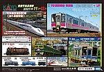 /stat.ameba.jp/user_images/20210705/19/ef81-136/aa/ed/j/o0935066014967792629.jpg