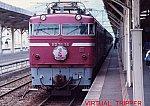 /stat.ameba.jp/user_images/20210706/23/virtual-tripper/2d/81/j/o1332094814968388102.jpg