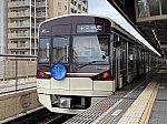 /osaka-subway.com/wp-content/uploads/2021/07/t1NZ6LZB_1-1024x768.jpg