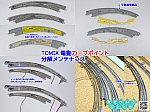/blogimg.goo.ne.jp/user_image/1a/40/a033aa498e1bd42cc4cc725a892f86a4.png