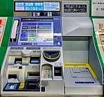 /kumoyuni45.net/files/2021/07/Point-Blur_20210707_170733-300x281.jpg