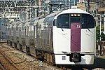 JR_East_215_Shonan-Liner