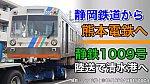 /train-fan.com/wp-content/uploads/2021/07/9552DCF4-2CB6-4364-96FC-905BC91BCA90-800x450.jpeg