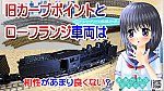 /blogimg.goo.ne.jp/user_image/00/da/13a3856385e34e2e8d3355b6329a5a89.png