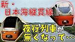/stat.ameba.jp/user_images/20210709/22/conan-coron/4b/db/j/o1080060614969740304.jpg