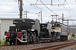 /stat.ameba.jp/user_images/20210704/19/shokokai-satte/64/7b/j/o2058137014967319302.jpg