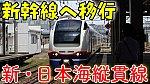 /stat.ameba.jp/user_images/20210711/11/conan-coron/e6/05/j/o1080060714970392698.jpg