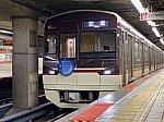 /osaka-subway.com/wp-content/uploads/2021/07/9003_1-1024x768.jpg
