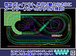 /blogimg.goo.ne.jp/user_image/26/2d/efc5178e801e90df4e95ed4e11f68807.png