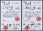 /stat.ameba.jp/user_images/20210710/01/suganuma-tenko/f5/5a/j/o0700051614969783472.jpg