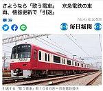/stat.ameba.jp/user_images/20210712/14/h28204/27/46/j/o0557049114971013523.jpg
