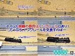 /blogimg.goo.ne.jp/user_image/68/dc/affc362d3996cb7c23fa2ee5b90de438.png