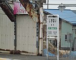 /stat.ameba.jp/user_images/20210713/16/second-momiji/8e/b4/j/o3878306714971531265.jpg