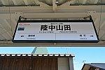 /stat.ameba.jp/user_images/20210711/20/penguin-suica/ae/3a/j/o1080072214970649841.jpg