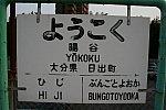 /blogimg.goo.ne.jp/user_image/10/8d/55ad16dd3b7b10b25ebf46032aea0325.jpg
