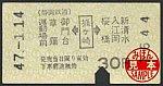 /stat.ameba.jp/user_images/20210712/14/suganuma-tenko/1c/93/j/o0356018814971010239.jpg