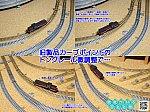 /blogimg.goo.ne.jp/user_image/4e/89/d9e54810826863ce6afd72c9fea0f472.png
