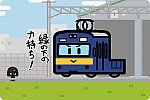 JR西日本 クモル145形1000番台