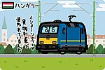 ハンガリー ハンガリー国鉄 480形