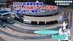 /blogimg.goo.ne.jp/user_image/61/a0/ae4ae29ce9a80d7eeaa5ad0742502e01.png