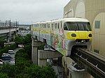 /stat.ameba.jp/user_images/20210418/12/s-limited-express/ae/70/j/o0550041214928189530.jpg