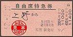 /stat.ameba.jp/user_images/20210710/23/suganuma-tenko/8b/73/j/o0356018514970226409.jpg