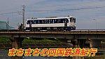/stat.ameba.jp/user_images/20210703/16/masatetu210/22/e5/j/o1080060714966715164.jpg