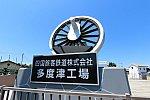 /stat.ameba.jp/user_images/20210717/18/ka-aoi/1e/f5/j/o1773118214973416137.jpg