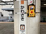 /stat.ameba.jp/user_images/20210717/23/jnr185nagara/93/80/j/o1080081014973569622.jpg