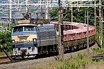 /stat.ameba.jp/user_images/20210718/04/ef16-6/05/0c/j/o1449096614973631931.jpg