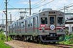/stat.ameba.jp/user_images/20210718/05/kouyaexpress/df/10/j/o1280085314973638070.jpg