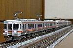 /stat.ameba.jp/user_images/20210718/08/shinkansenwest500/dd/c7/j/o1056070414973674106.jpg
