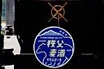/stat.ameba.jp/user_images/20210717/17/route140/63/5a/j/o0600039914973407145.jpg
