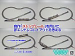 /blogimg.goo.ne.jp/user_image/69/31/6f59787c0f43e5379a1a90a7c35ba3ac.png