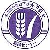 名古屋市営地下鉄平針駅のスタンプ。