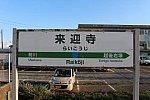 /blogimg.goo.ne.jp/user_image/11/6a/246a356cd02de95823c34d9bd9e7d86b.jpg