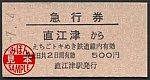 /stat.ameba.jp/user_images/20210717/03/suganuma-tenko/9f/7e/j/o0352019014973123743.jpg