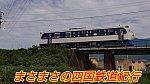 /stat.ameba.jp/user_images/20210703/18/masatetu210/1b/28/j/o1080060714966764958.jpg