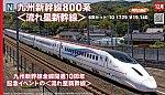 /yimg.orientalexpress.jp/wp-content/uploads/2021/07/10-1729-scaled.jpg