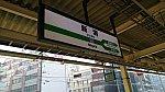 /stat.ameba.jp/user_images/20210720/19/d-ef0828/03/58/j/o1080060614974967956.jpg