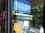 ktbus-driveway-9.jpg