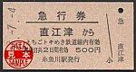 /stat.ameba.jp/user_images/20210717/02/suganuma-tenko/82/77/j/o0355019014973123671.jpg