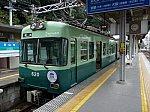 /stat.ameba.jp/user_images/20210421/15/s-limited-express/96/4d/j/o0550041214929799909.jpg