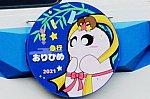 /stat.ameba.jp/user_images/20210713/21/route140/0f/ac/j/o0400026614971668519.jpg
