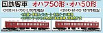 /yimg.orientalexpress.jp/wp-content/uploads/2021/02/9533_9534_1.jpg