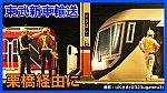 /train-fan.com/wp-content/uploads/2021/07/A1EAD022-CAB3-4299-8FEF-68830CD5407E-800x450.jpeg