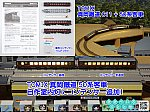 /blogimg.goo.ne.jp/user_image/20/6d/d26917f10b9cb0d7d573213911fbb206.png